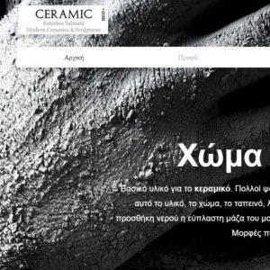 ceramic-ks