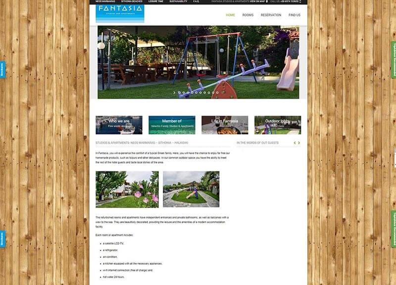 Ιστοσελίδα για ξενοδοχείο