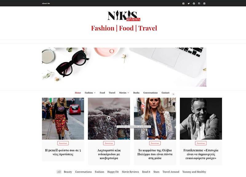 Ιστοσελίδα μόδας
