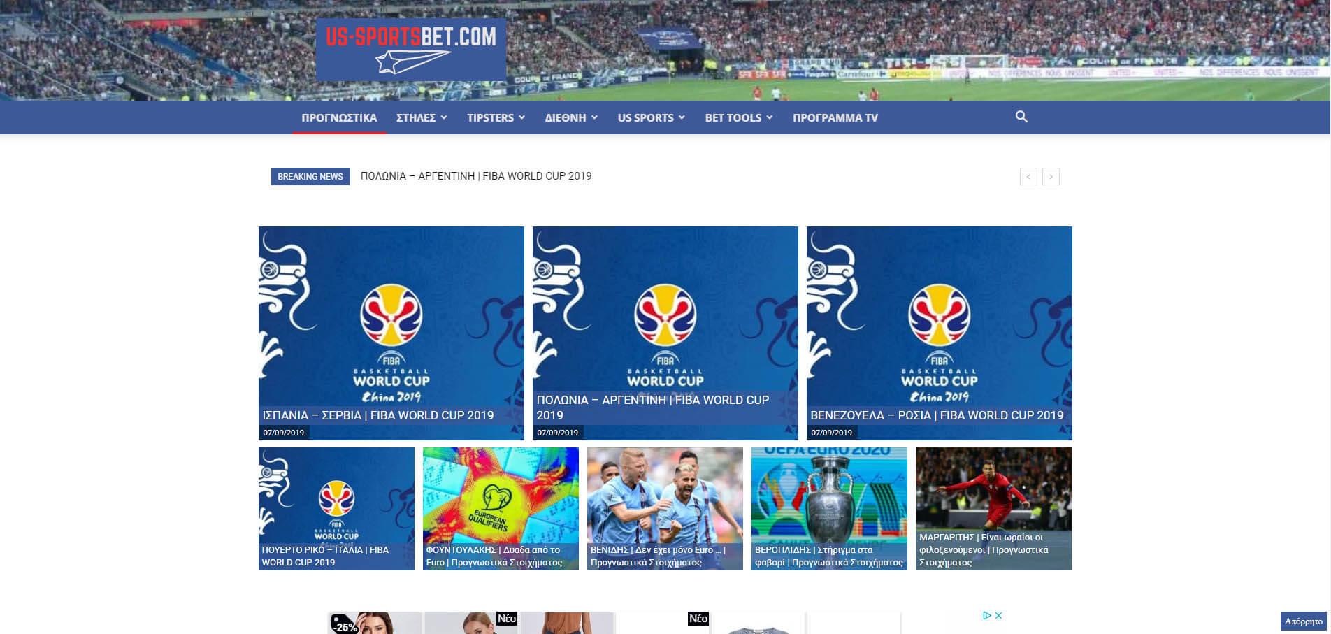 Us-sportsbet.com GDPR & Speed Optimisation